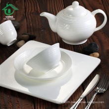 5pcs fine porcelain ceramic dinnerware set